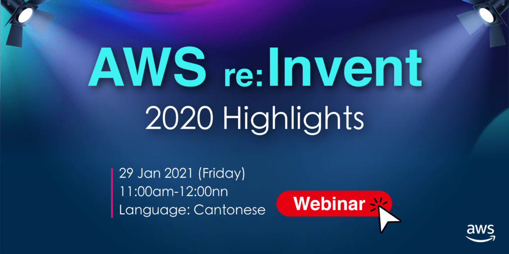 AWS re:Invent 2020 Highlights